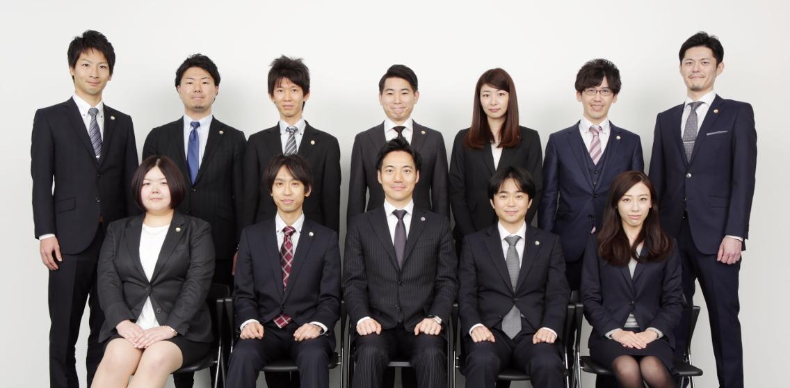 勝浦法律事務所 弁護士一覧